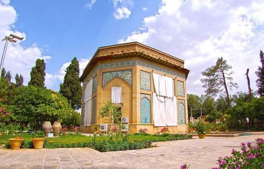 Pars Museum of Shiraz